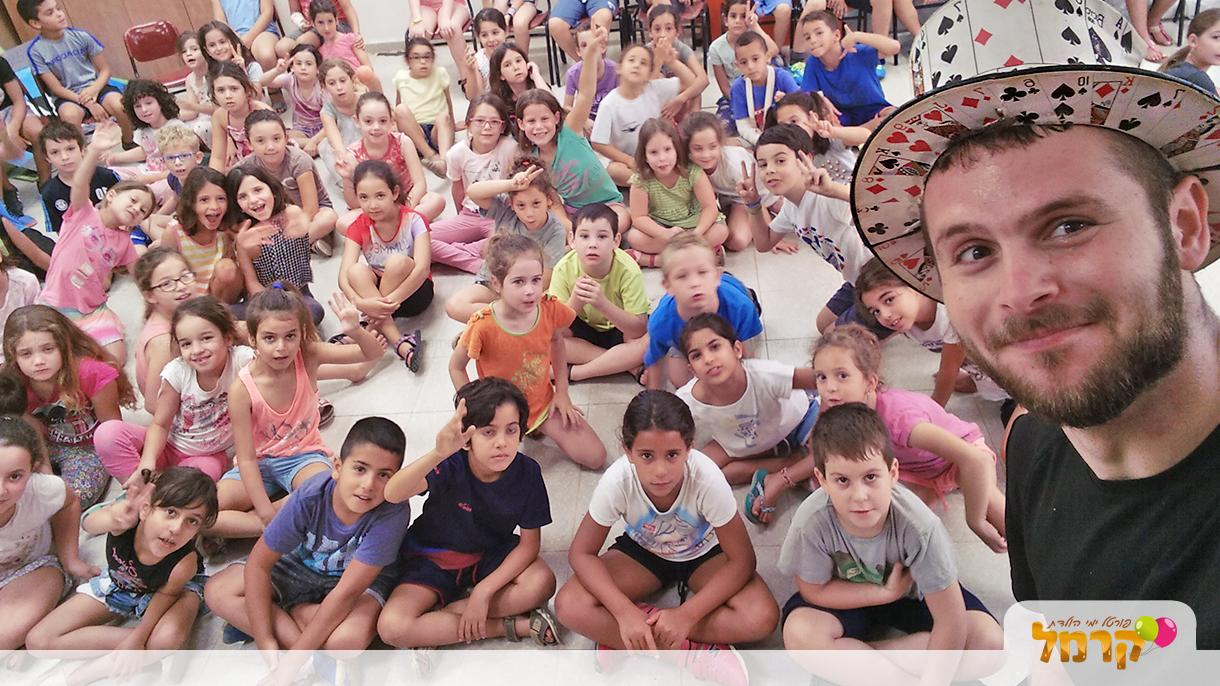 עומרי - קסמים וסטנדאפ לילדים - 073-7027675