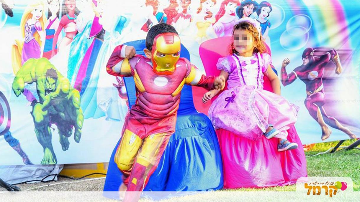 מושלמשי - חגיגה מושלמת לילדים - 073-7595947
