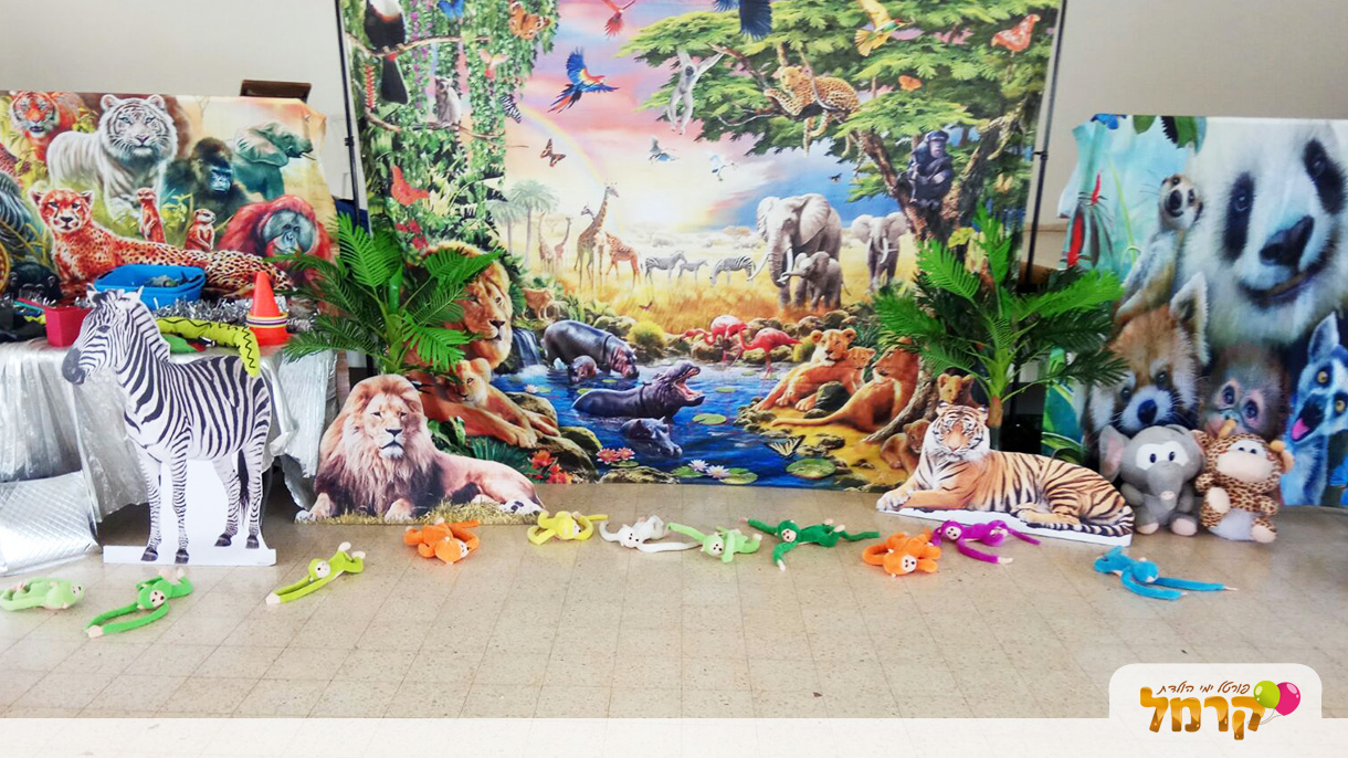 חגיגה בג'ונגל - 073-7837643