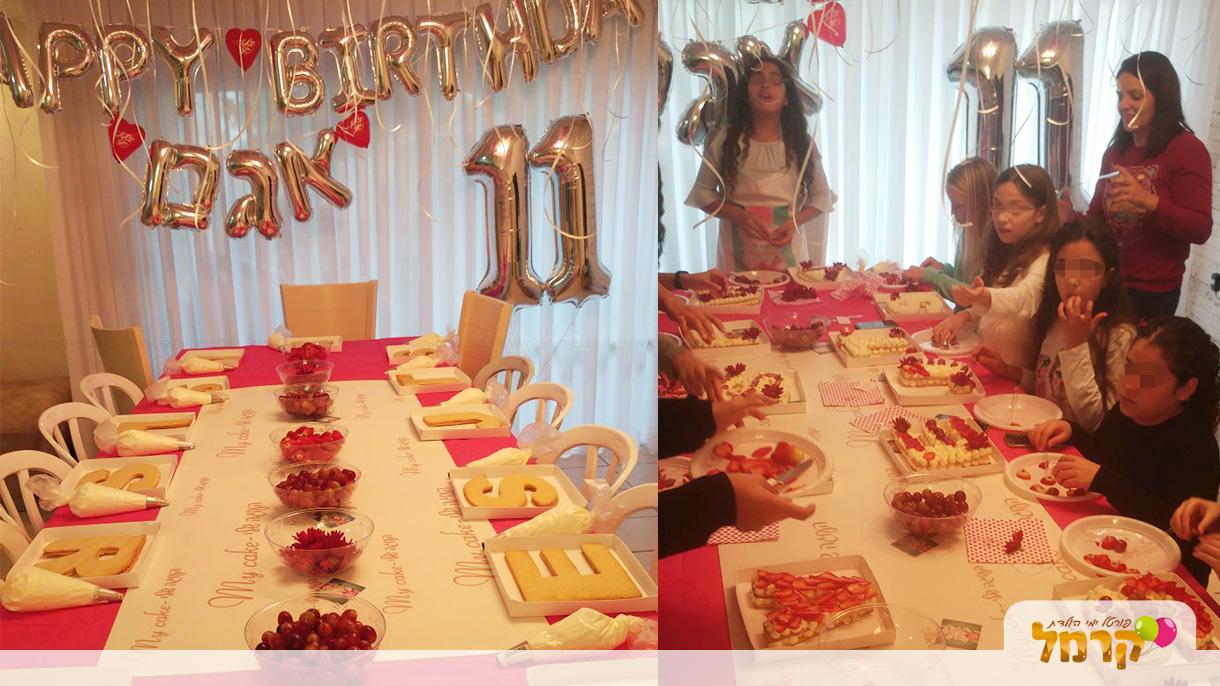 My cake- העוגה שלי הסדנה שלך  - 073-7837689