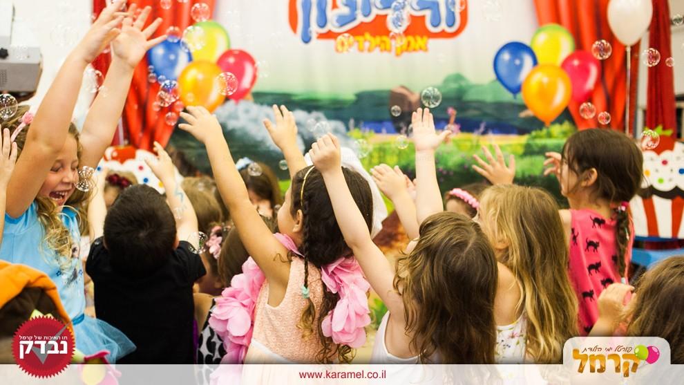 ורדינון אמן הילדים - 073-7027828