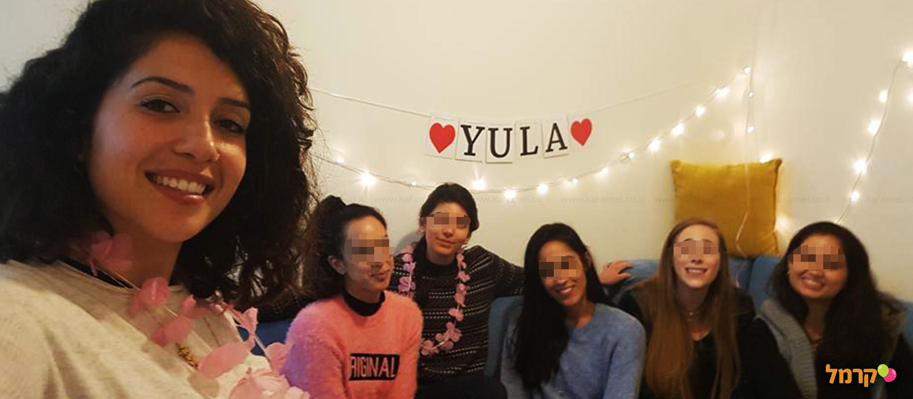 yula - הפעלה לוהטת לרווקה - 073-7829288