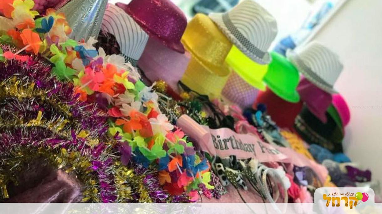 פרינסס פארטי - Princess Party - 073-7822808