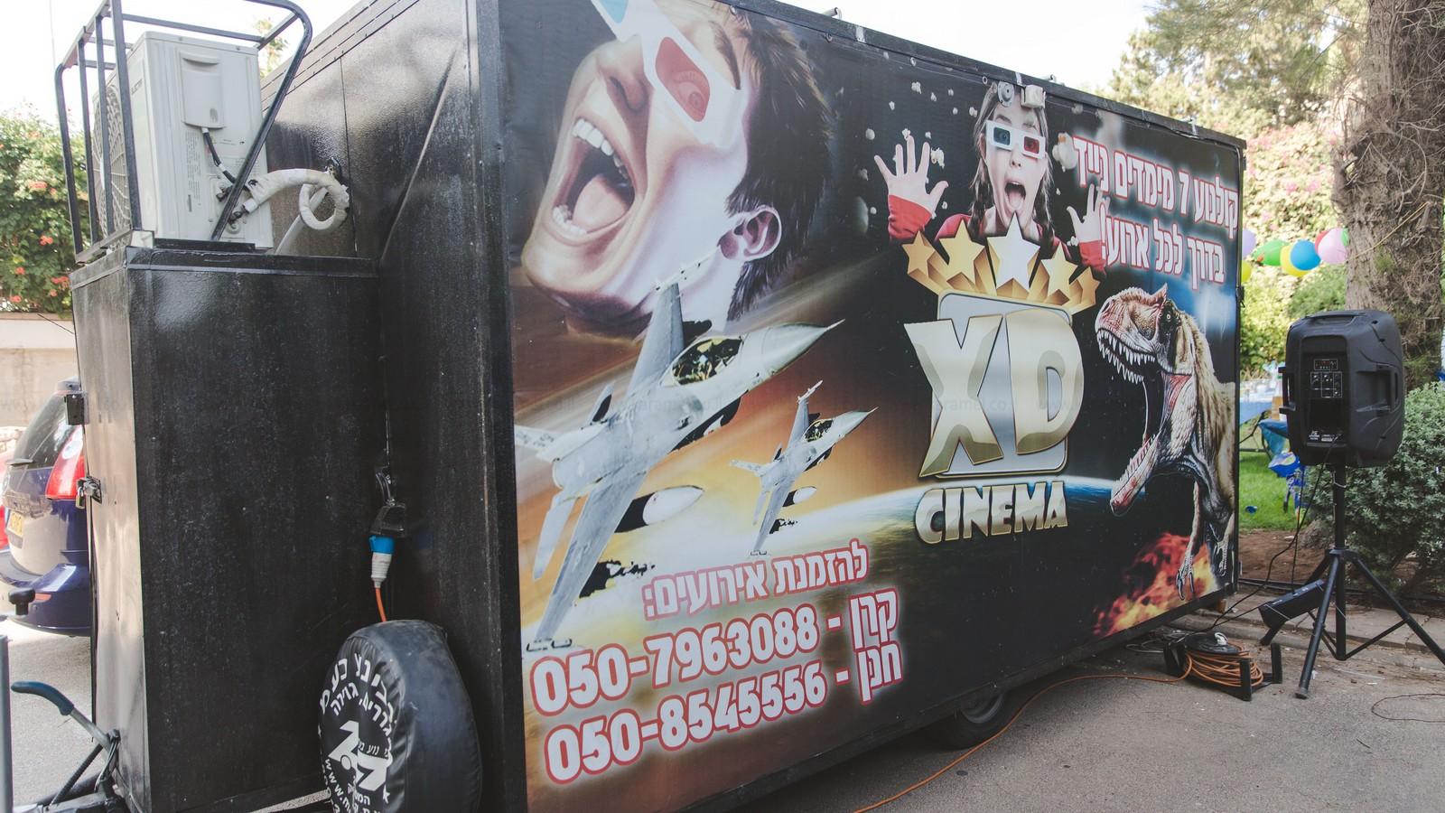 קולנוע נייד במימד אחר - 073-7598860