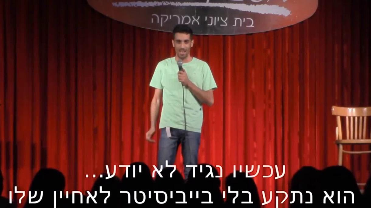 גיא לוי - 073-7835867