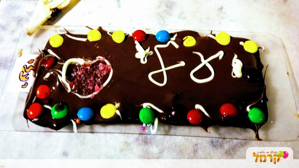 ממלכת השוקולד של שי - 073-7756889