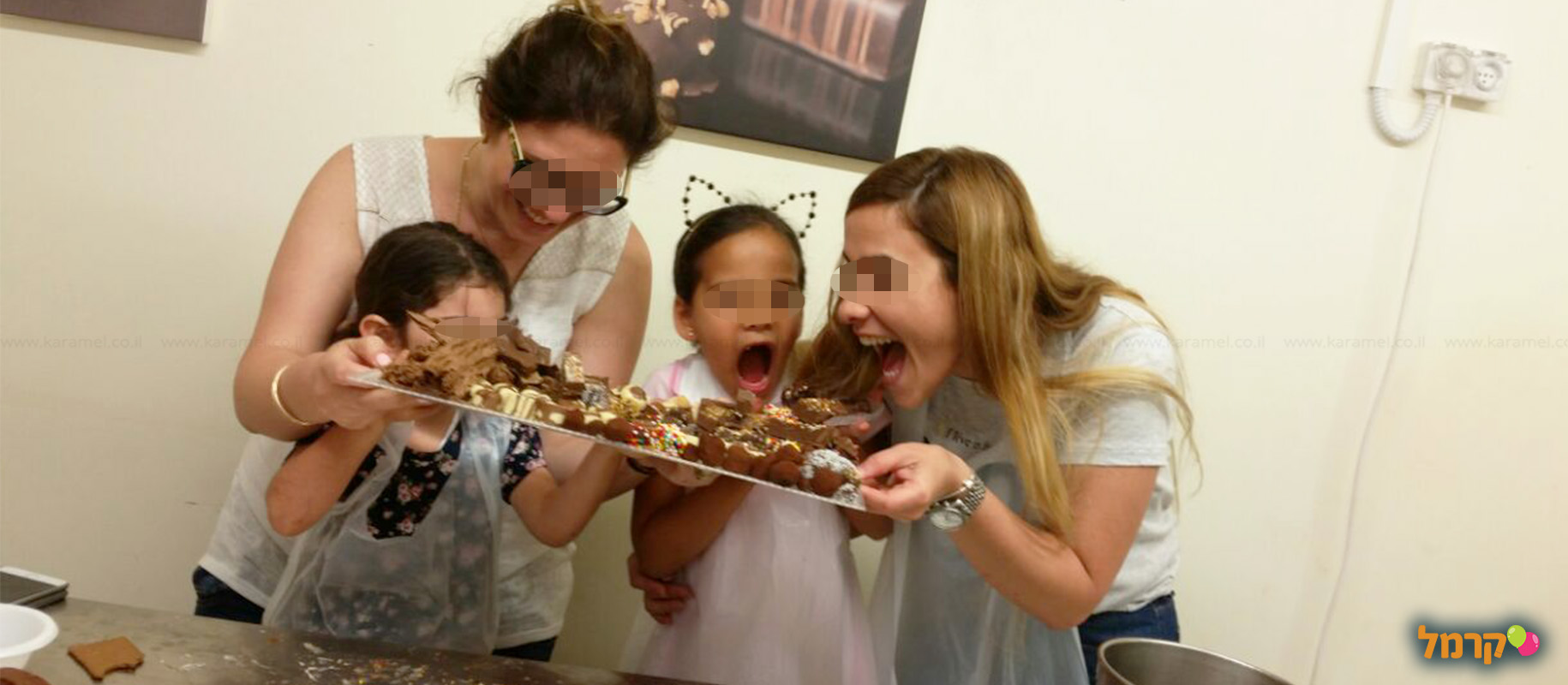 מליס - חגיגה שוקולדית - 073-7758121
