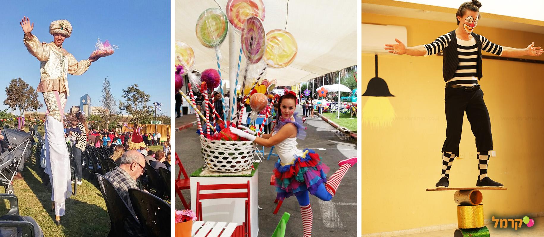 קרקס חנימוב - החגיגה הכי שווה בעיר - 073-7756850