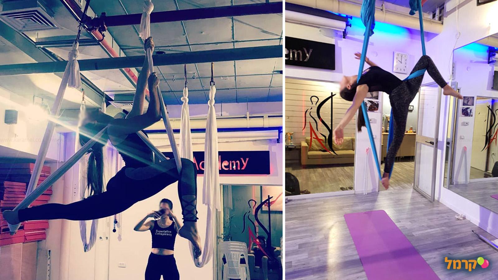 האקדמיה לריקוד ואומנויות אוויר - 073-7026466