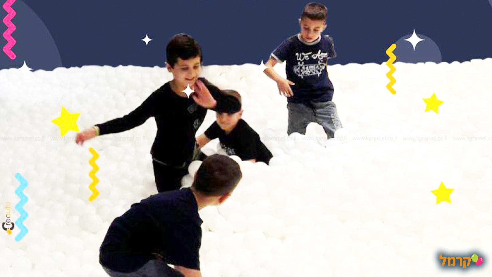 White Pool - מתחם כדורים ענק - 073-7590511