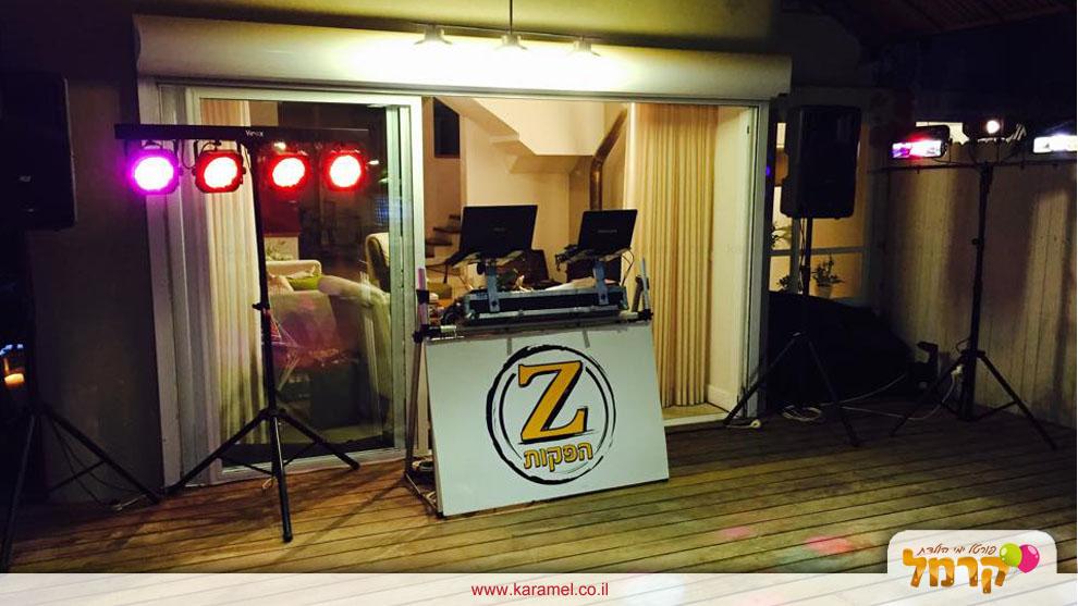 Z הפקות - מסיבת אוזניות וסטאנד אפ  - 073-7576465