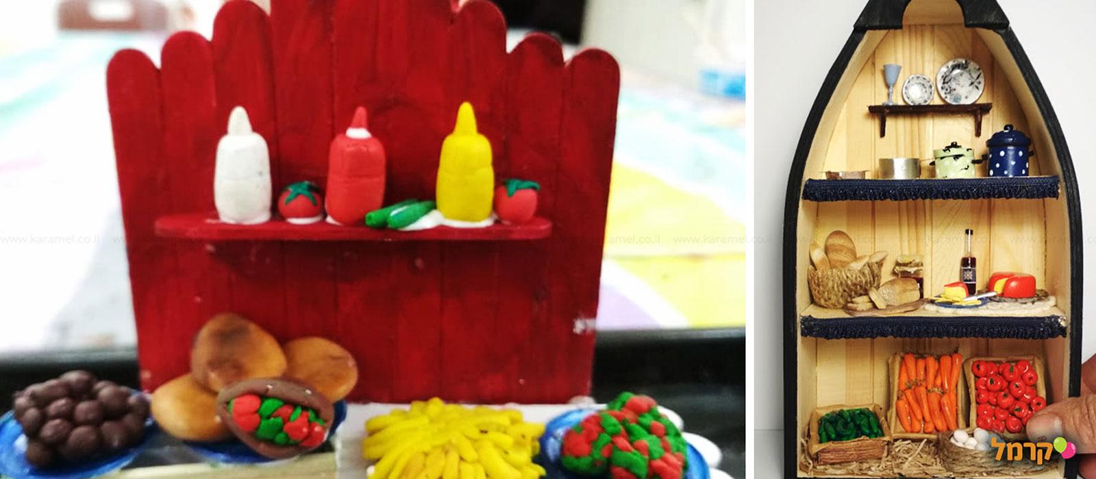 חדרים קטנים אמנים גדולים - 073-7587950