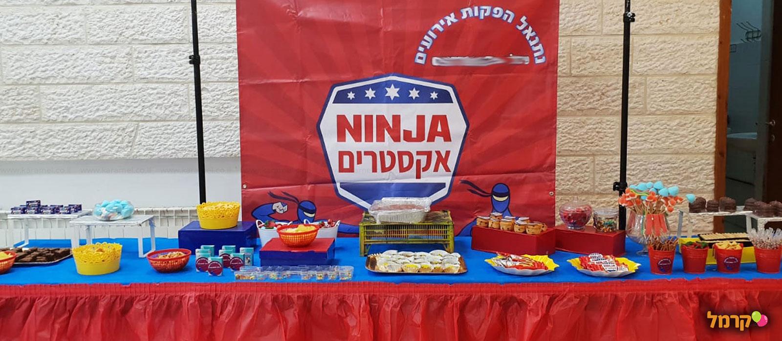 אתגר הנינג'ה ישראל - 073-7590558