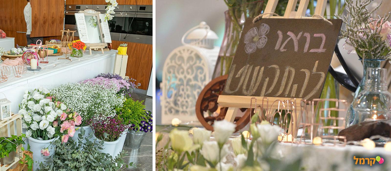 הפרחים של רווה - לארועי מצווה - 073-7590588