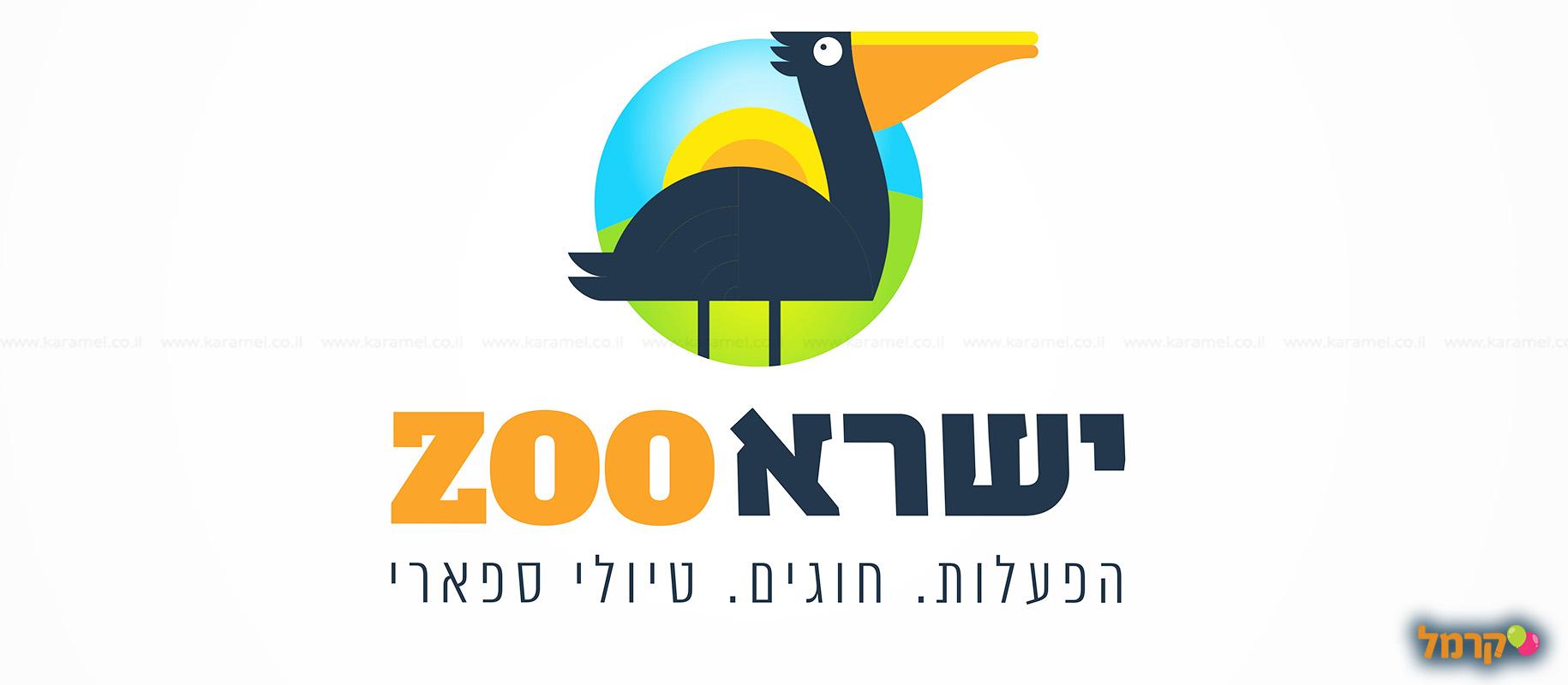 IsraZoo חיות אקזוטיות - 073-7026788