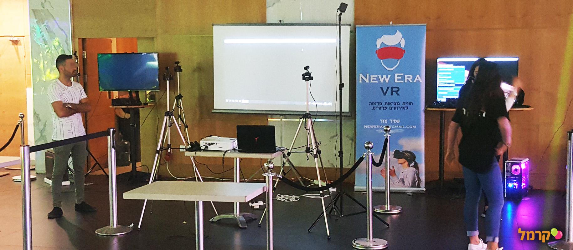 NewEra VR - ניו ארה - 073-7590563