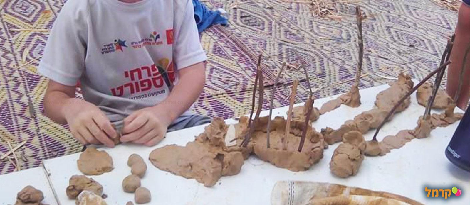 ילדי היער - פעילות טבע לילדים - 073-7026480