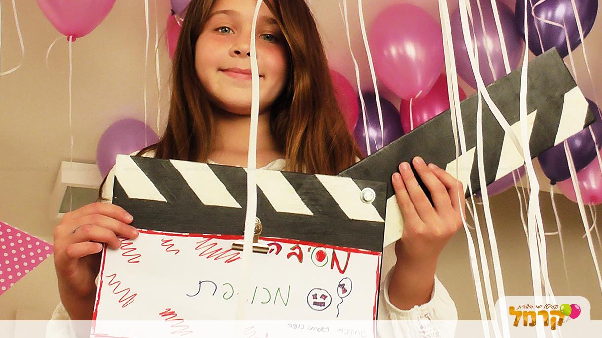 יומולדת מהסרטים - 073-7576434