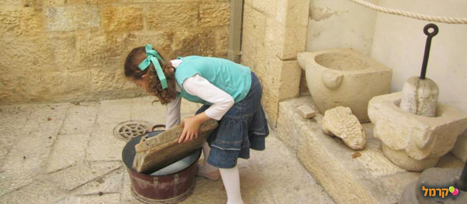 מוזיאון חצר היישוב הישן - 073-7583084