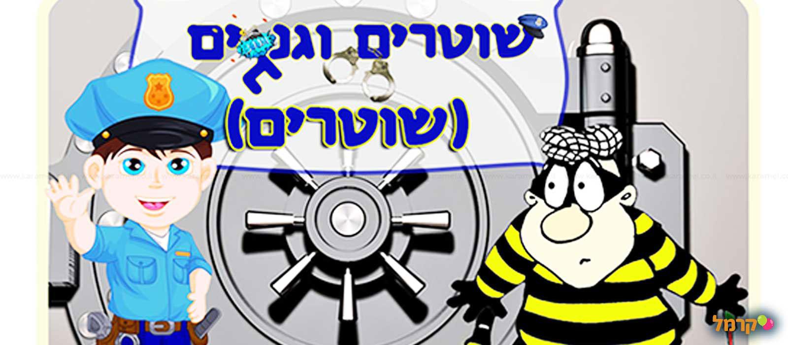 אסקייפ קידס אשדוד - 073-7583006