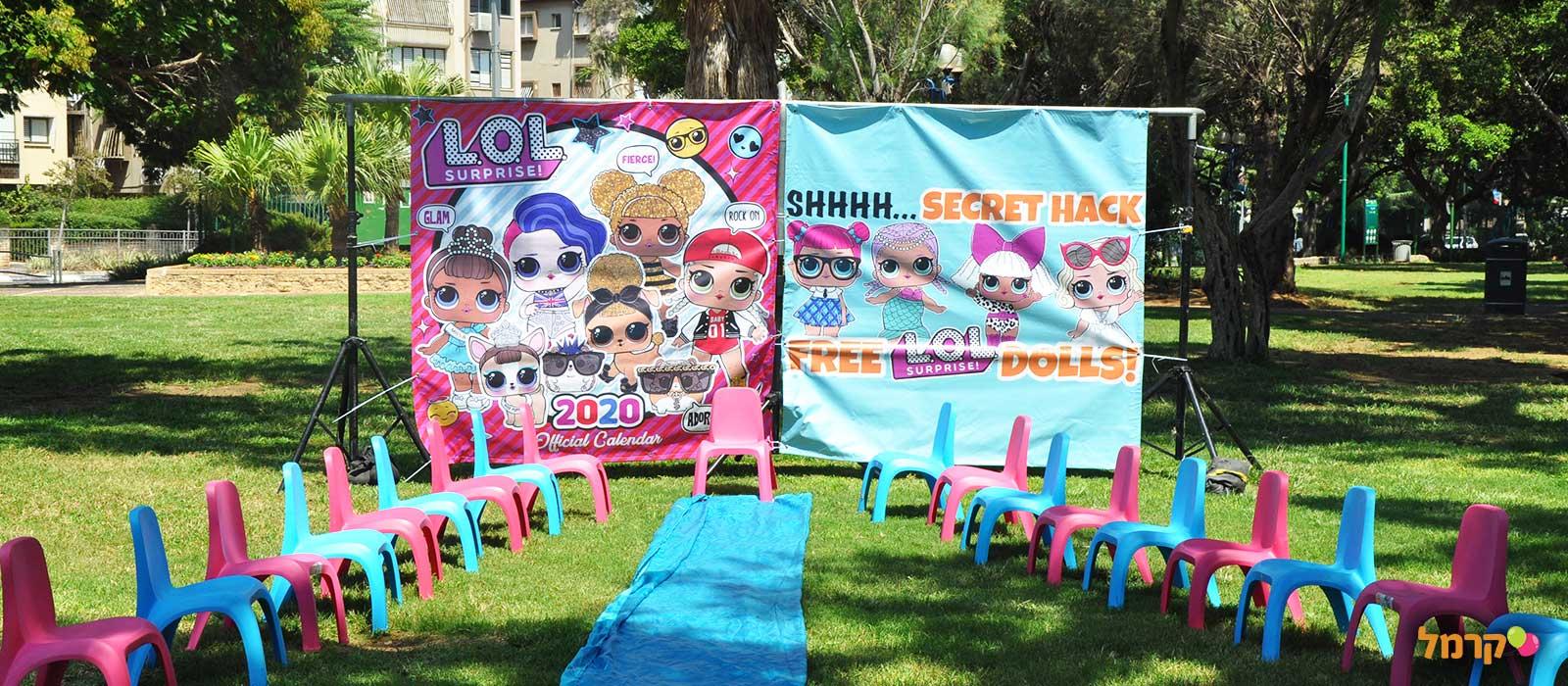 מסיבת LOL וחד קרן - 073-7026337