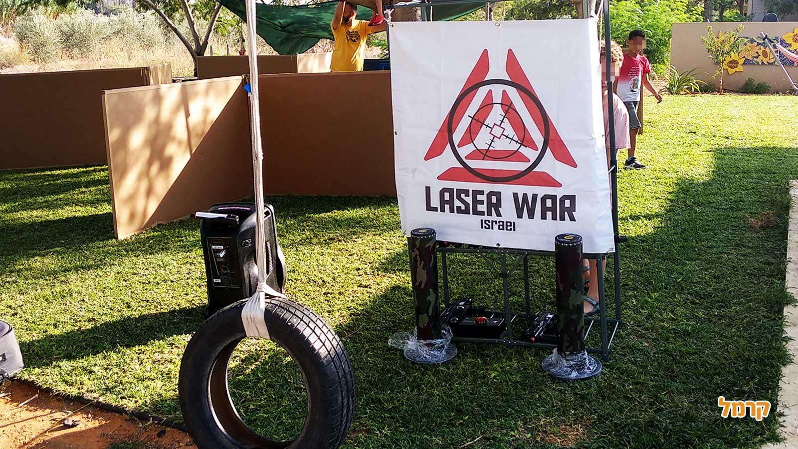 לייזר וואר ישראל - Laser War Israel - 073-7583035
