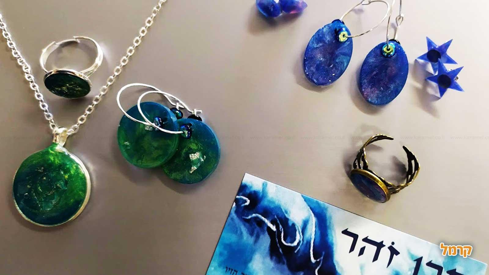 זהר קרן - סדנאות אומנות ותכשיטים - 073-7026437