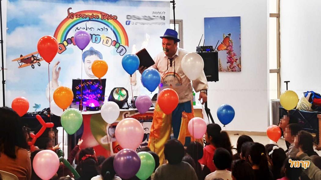 חיים משמיים אמן חושים קומי לילדים - 073-7796636