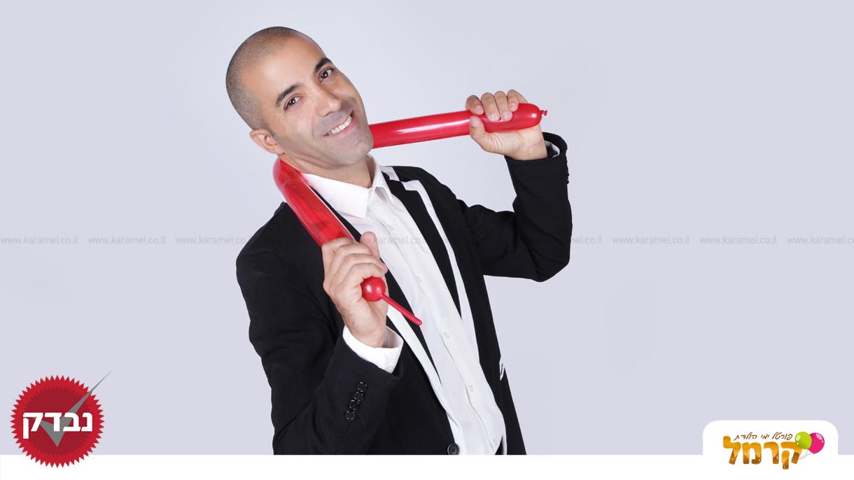 שרון בגדדי - 073-7576416