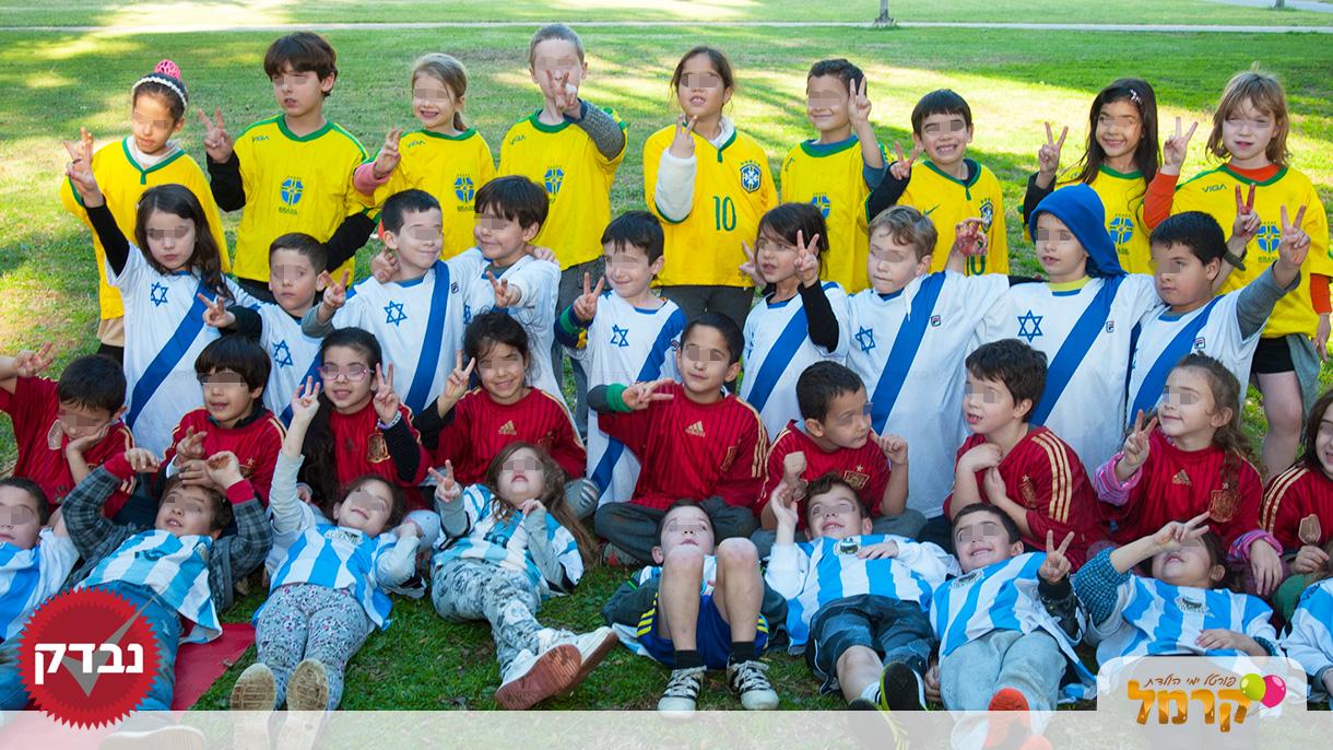מסיבת כדורגל מטריפה - 073-7578659