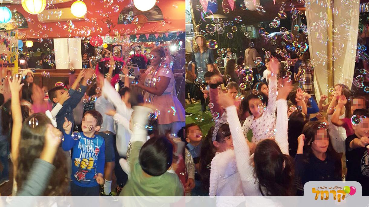המסיבה של לילך - 073-7597039