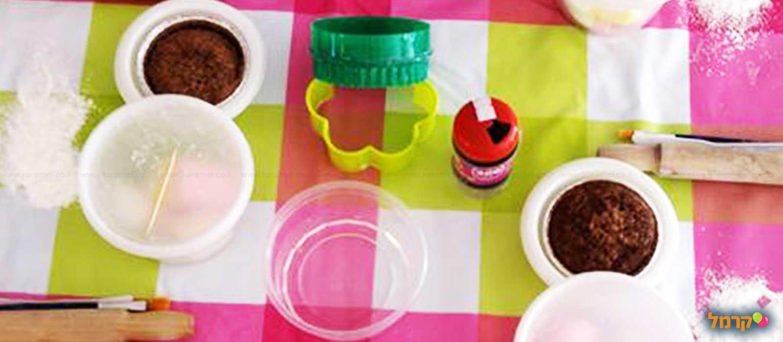 Aya's Sweets - סדנה מתוקה - 073-7597053