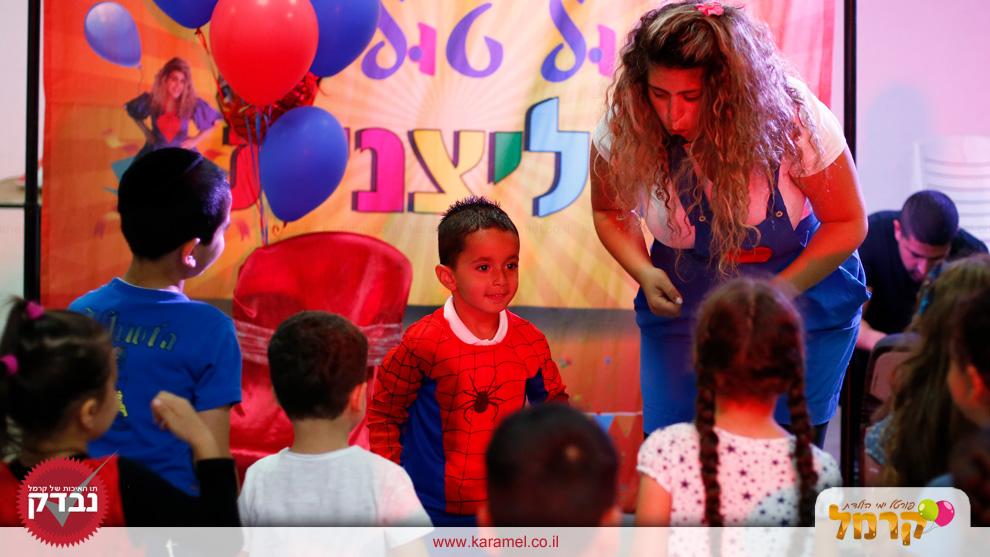 טולטול וסמי קסמים וגיבורים - 073-7597051
