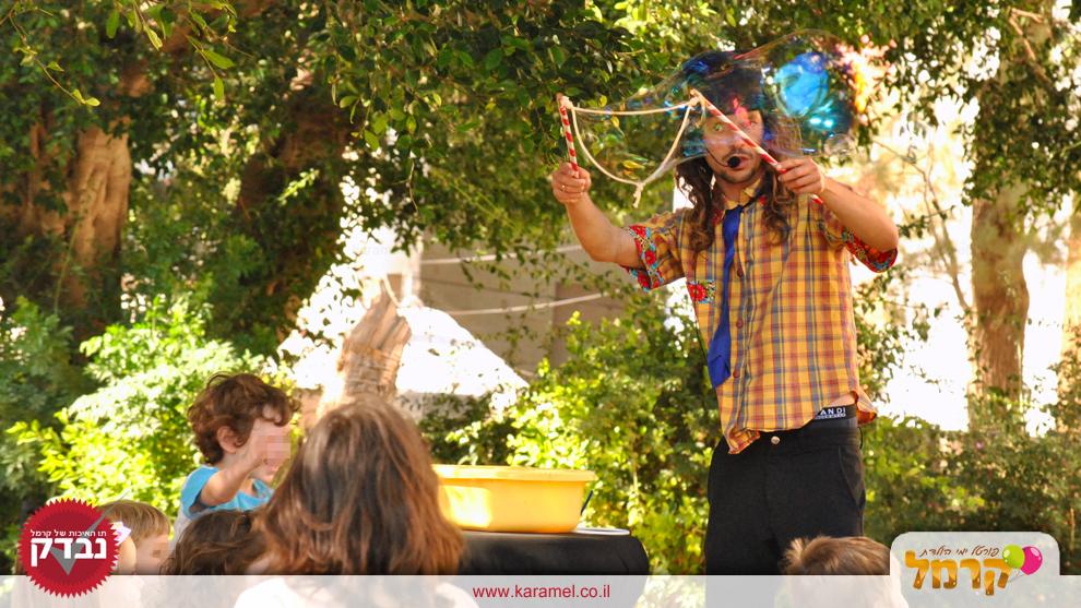 אדון באבלרון - קסם הקרקס - 073-7828073