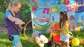 עינב המאלפת - הפעלה עם כלבים