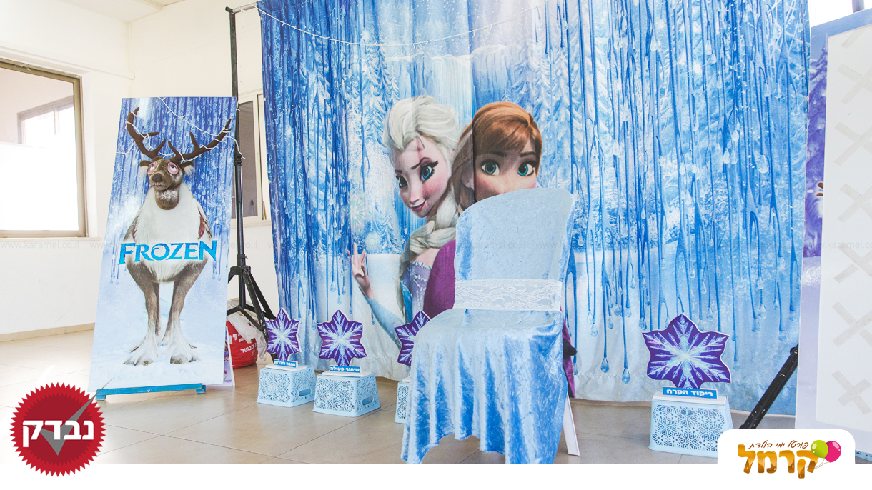 frozen ממלכת הקרח - 073-7597095