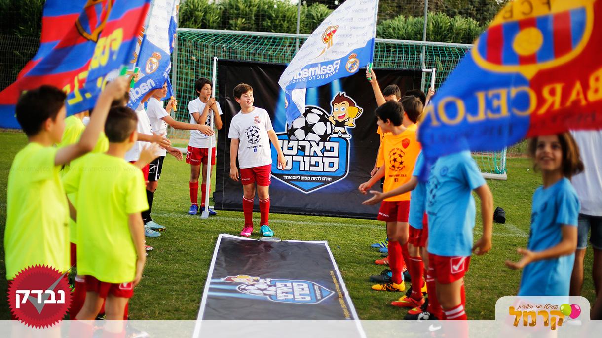 כדורגל בסטייל עם תאורת איצטדיון - 073-7828058
