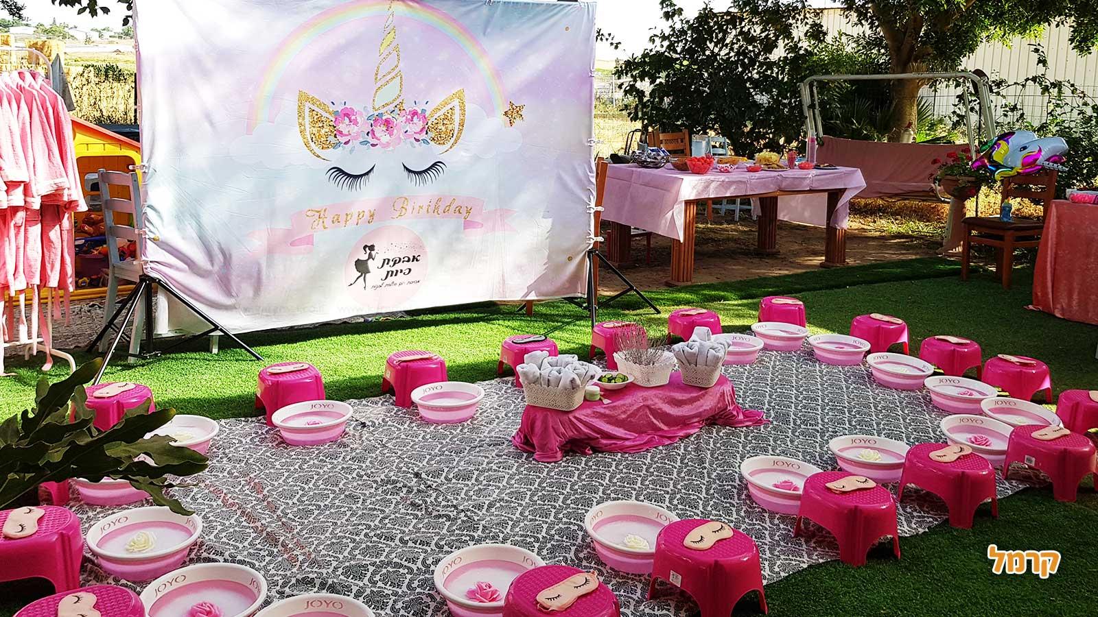 מסיבת ספא מפנקת לבנות - 073-7828090