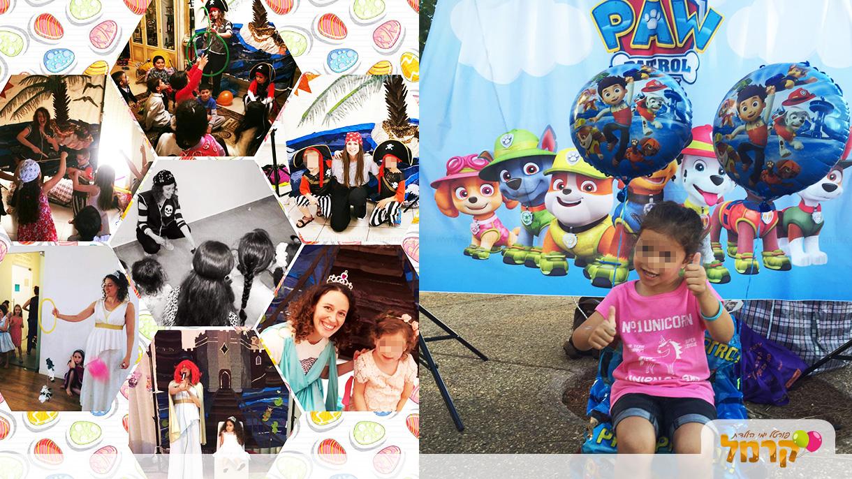 כיף של יומהולדת - 073-7584860
