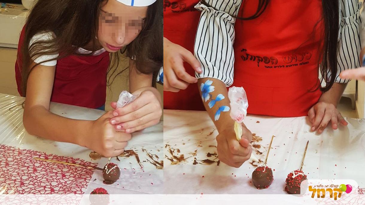 חוויה של שוקולד - 073-7585442